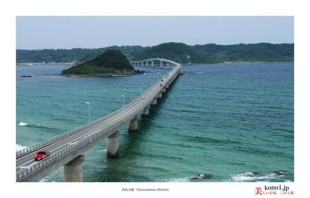 角島大橋10