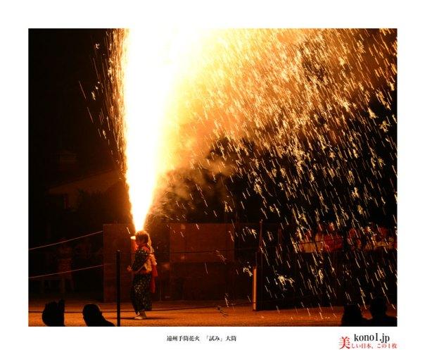 遠州新居の手筒花火