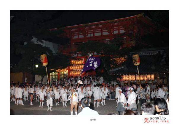 還幸祭:八坂神社05