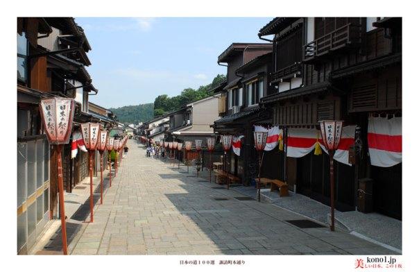 おわら風の盆が開催される八尾(やつお)の町 日本の道100選の諏訪町本通り