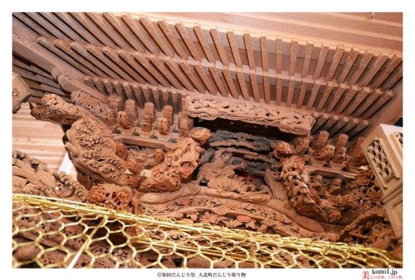 岸和田だんじり祭 大北町だんじり彫物
