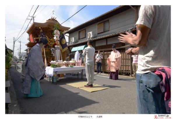岸和田だんじり祭120