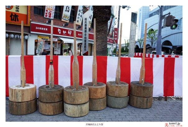 岸和田だんじり祭306