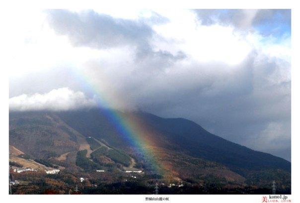 ブログ 磐梯山 虹