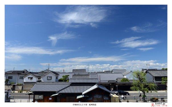 岸和田だんじり祭紀州街道810