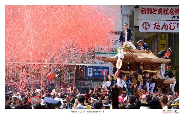 岸和田だんじり祭 ブログ 岸和田駅前パレード