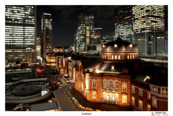 ブログ 東京駅 夜景