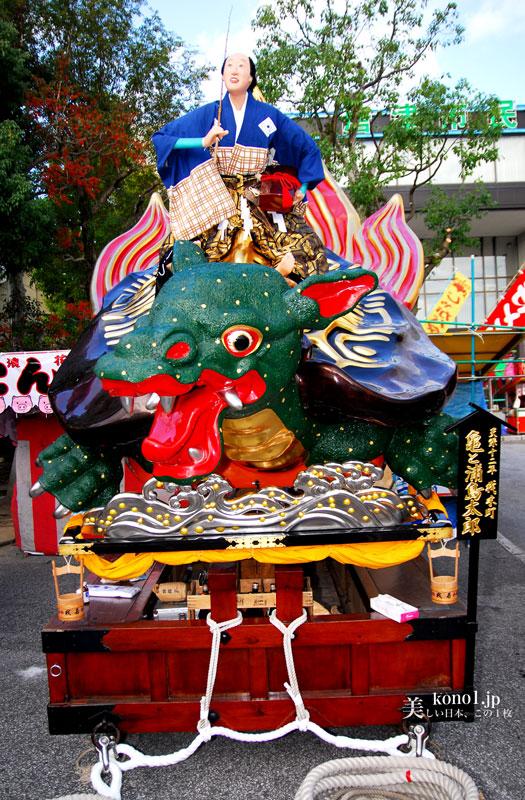 唐津くんち 唐津神社出発 三番曳山 亀と浦島太郎