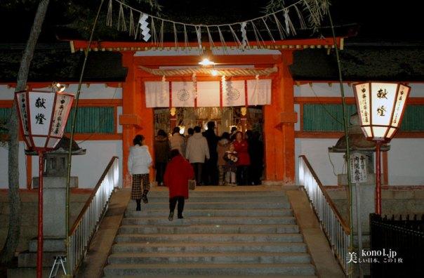 京都 吉田神社 鬼 節分 豆まき 四つ目 追儺式