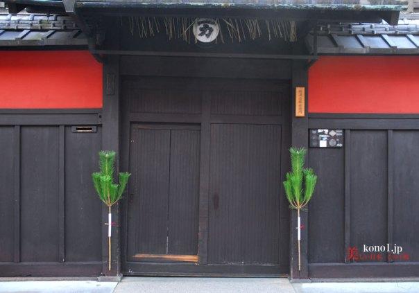 正月 門松 松飾り 根付き 根切り 目印 根付く 日本の風習 京都 一力