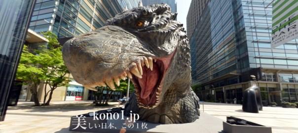 東京都港区 東京ミッドタウン ミーツ ゴジラ リターンズ2015 ハリウッド映画版「GODZILLA ゴジラ」の実物の1/7スケールの頭部