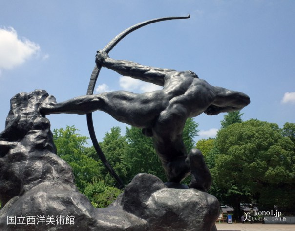国立西洋美術館 上野 ブールデル 弓を引くヘラクレス ブロンズ