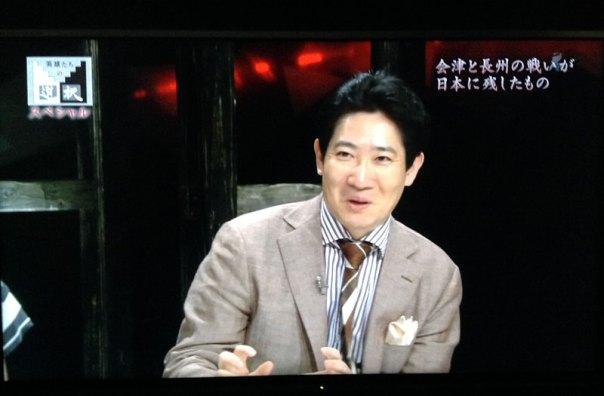 NHK 英雄たちの選択スプシャル 会津VS長州