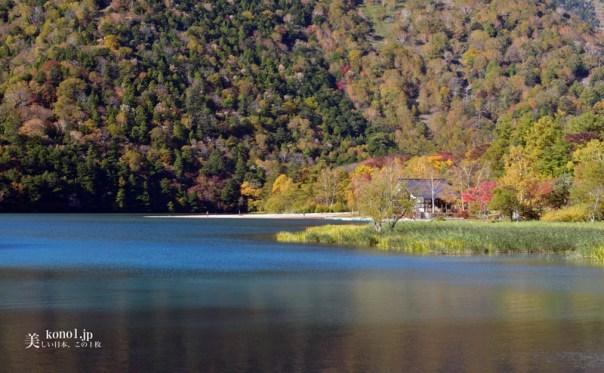 栃木県 日光 湯ノ湖 湯元温泉 絶景 紅葉 硫黄の匂い