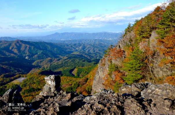 福島県伊達市 霊山 りょうぜん 紅葉 修験山 宝寿台