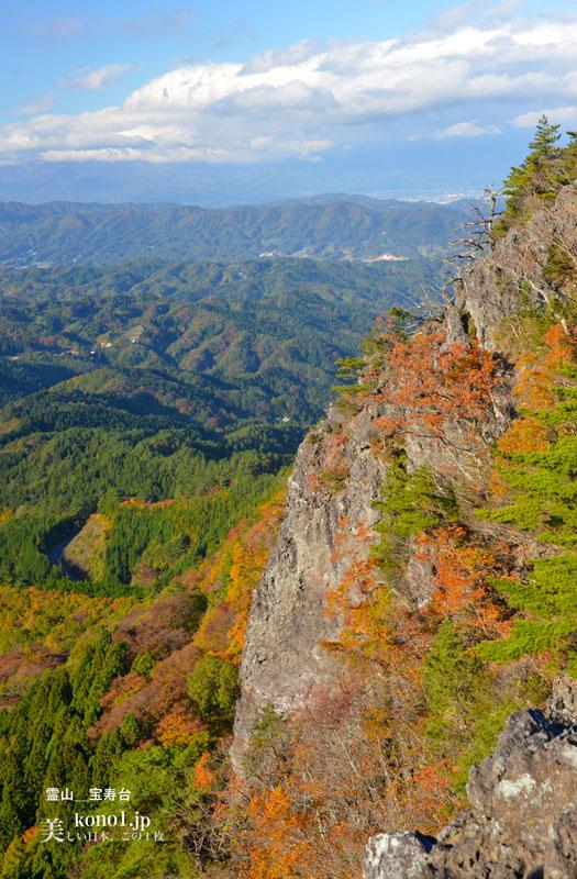 福島県伊達市 霊山 りょうぜん 宝寿台 紅葉 修験山