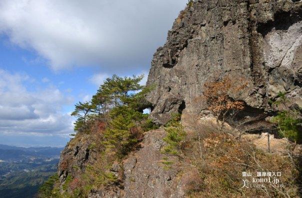 福島県伊達市 霊山 りょうぜん  護摩壇 紅葉 修験山 護摩壇