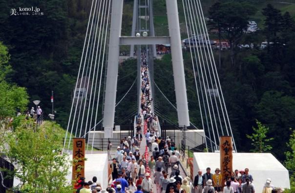 大分県 九重夢大吊橋 日本一の吊橋 紅葉