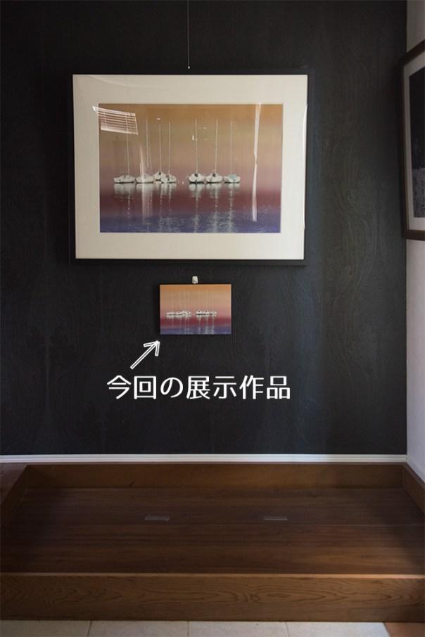 Takataro個展