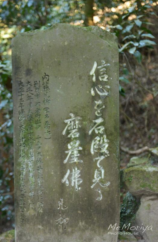 熊野磨崖仏 鬼が一夜にして積み上げた石段 豊後高田市