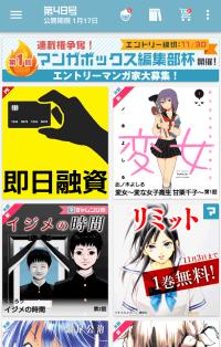 manga_box