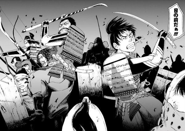 登場人物たちの鎧や武器も、戦国時代などを舞台とした作品とは、かなり異なることがわかる。