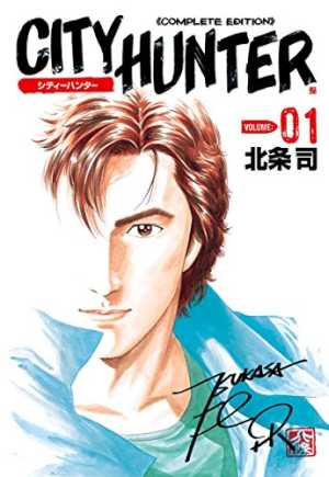 CityHunterCompleteEdition_s01