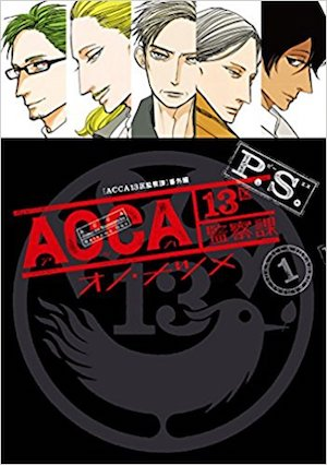 ACCA13PS_s01