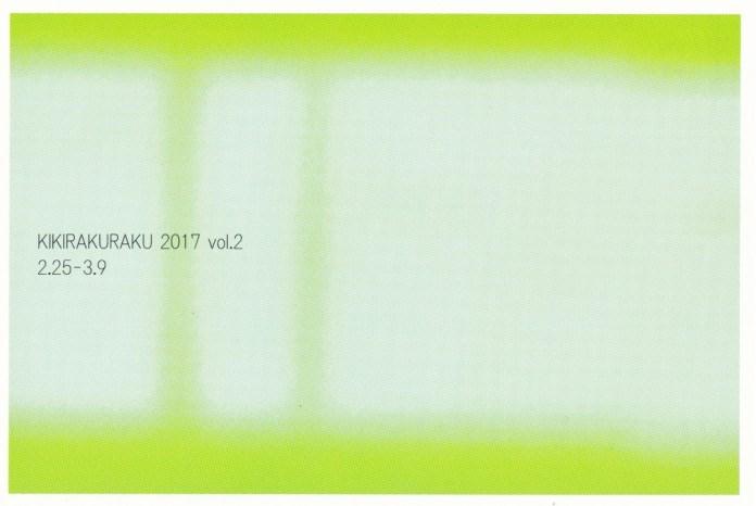 IMG_20170206_0001 (1024x687)