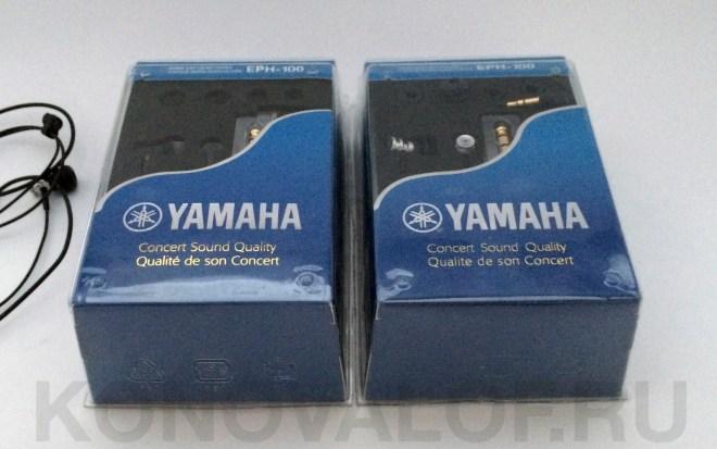 Yamaha EPH-100 Original vs. Fake