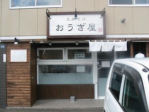 100-0047_IMG.JPG