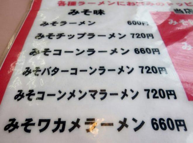 IMG_2234 (800x596)