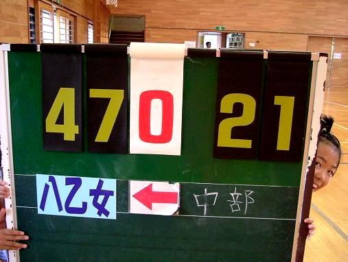 999_FUJI-DSCF1959_DSCF1959.JPG