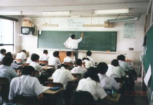 Japan, 7english, 1