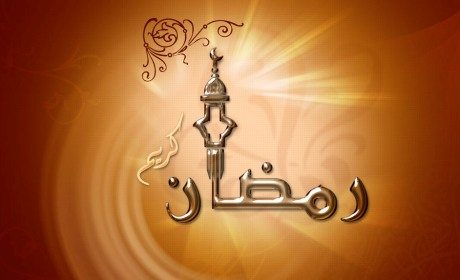 download ebook gratis tanya jawab ramadhan