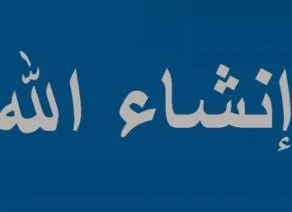 lafadz insya allah