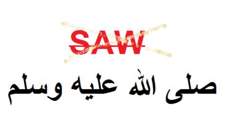 menyingkat shalawat nabi