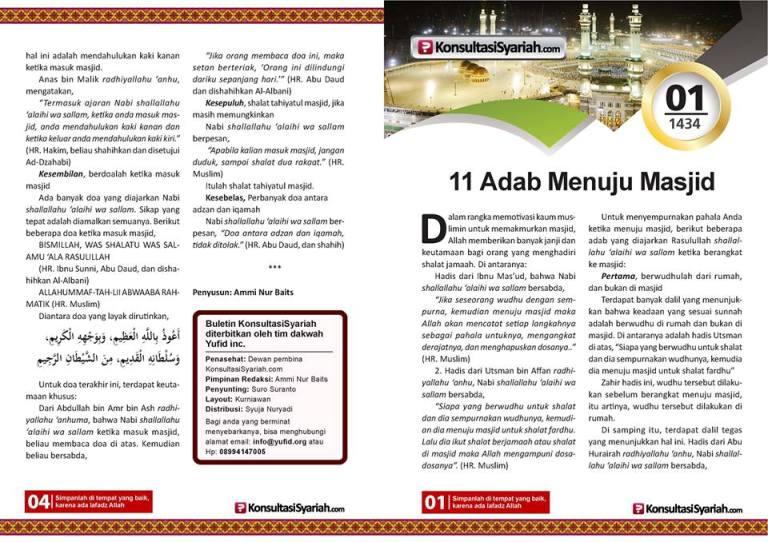 buletin islam jumat konsultasi syariah