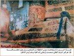 gambar kubur nabi muhammad [hoax]