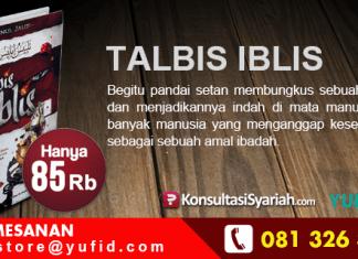 resensi buku islam talbis iblis ibnul qayyim