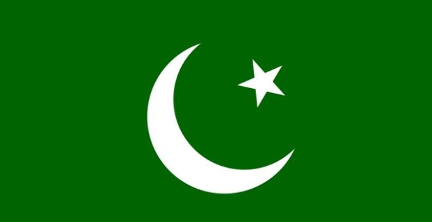 lambang islam