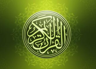 Keutamaan Surat al-Jumuah
