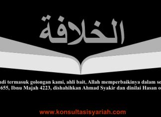 khilafah islamiyah