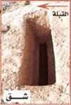 gambar kubur 2