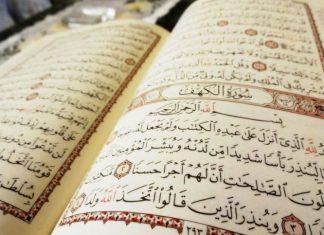 membaca surat al-kahfi di hari jumat