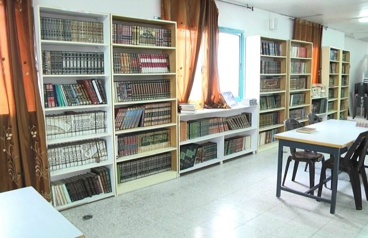 Hadis Abu Hurairah