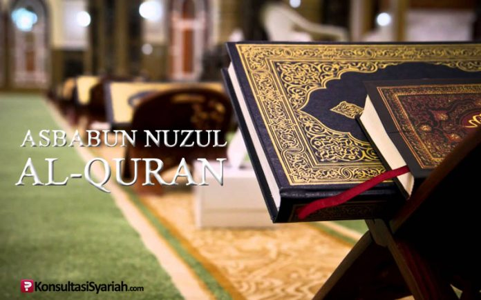 asbabun nuzul ayat al-quran