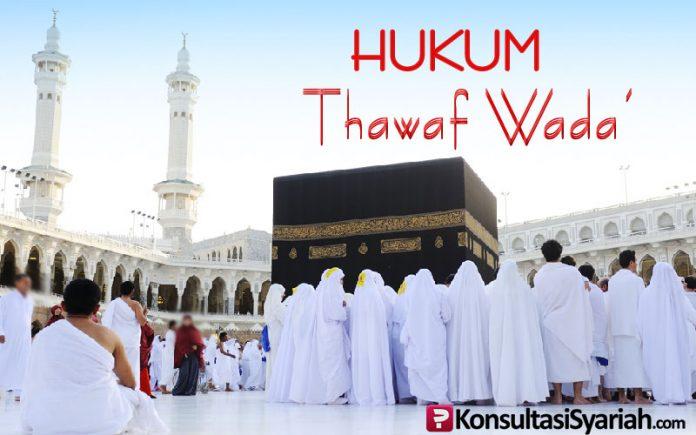 hukum thawaf wada' umrah