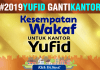 Banner Donasi Kantor Yufid 2019
