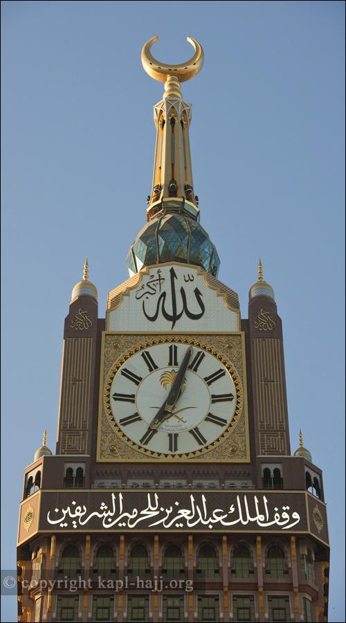 Wakaf raja Abdul Aziz untuk dua kota suci